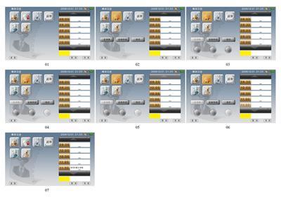 Sleepcoach-Interface-02-1-1-2.jpg
