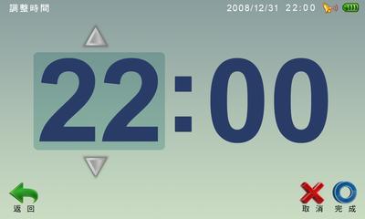 Sleepcoach-Interface-02-2-3.jpg