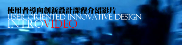 UOID-intro-video-banner.png
